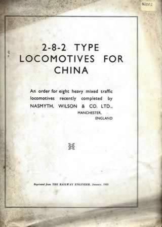 Booklet - 2-8-2 Type Locos For China